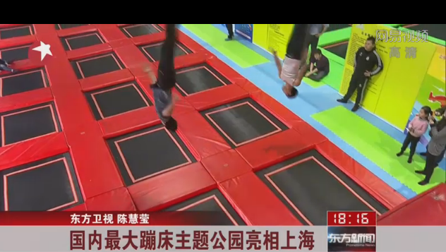 The largest theme park in Shanghai debut trampoline _ News _ Video